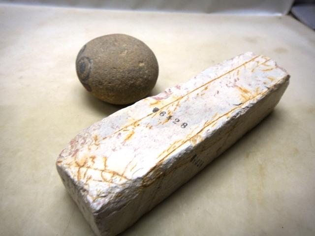 画像3: 天然砥石 日照山 6428