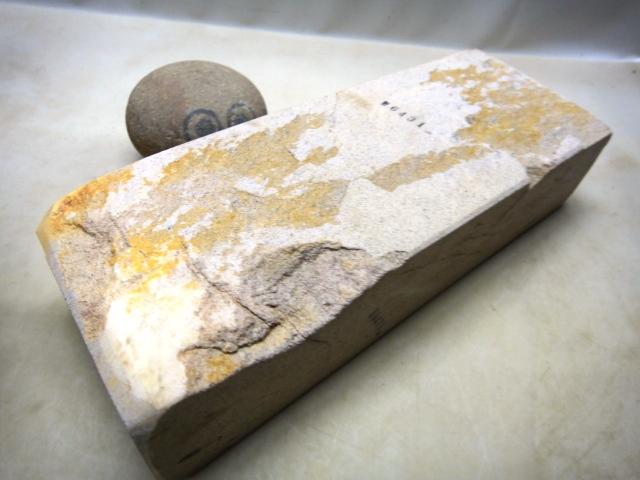 画像3: 天然砥石 古代伊豫銘砥 名門小豆赤星連続体鉄食ミ 6431