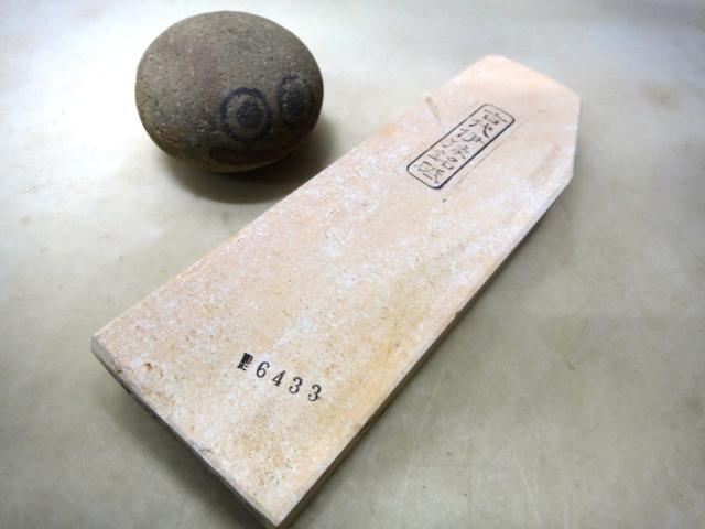 画像1: 天然砥石 古代伊豫銘砥 6424おち藝術銘砥 6433