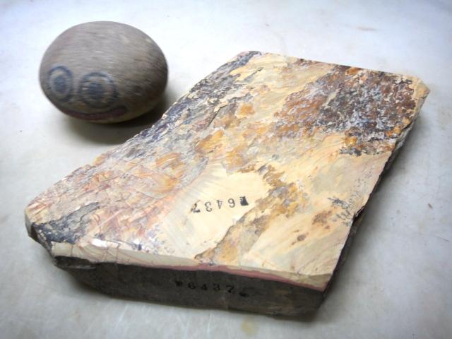 画像3: 天然砥石 山城銘砥 中世中山赤環巻神銘砥つぶしまっち 6437