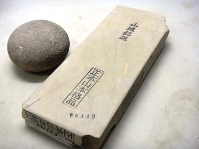 画像1: 天然砥石 山城銘砥 中世中山淡い卵色銘砥長 6449