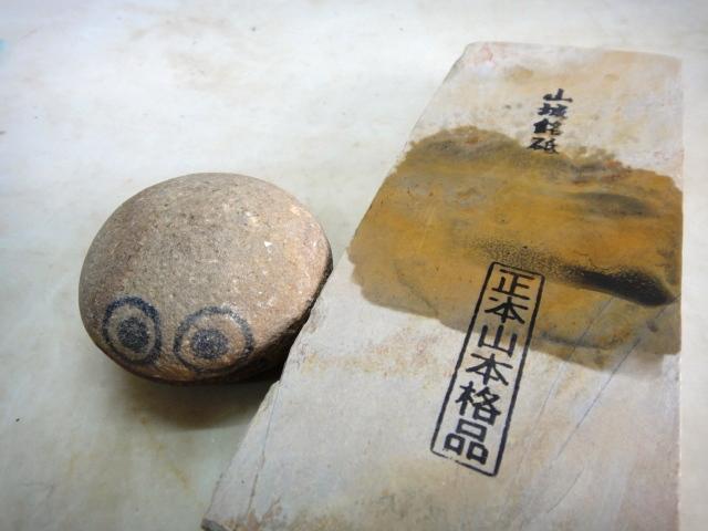 画像4: 天然砥石高島本巣板@2分いりはだ斜行葉理 6503