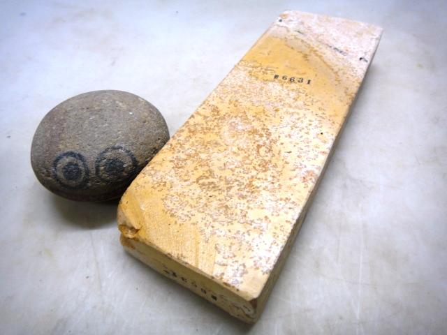 画像2: 天然砥石 古代伊豫銘砥 烈蓮華秋の藝術銘砥 6631