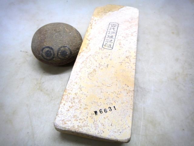 画像4: 天然砥石 古代伊豫銘砥 烈蓮華秋の藝術銘砥 6631
