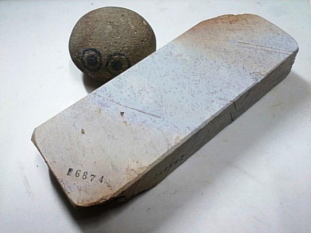 画像1: 天然砥石 東大平山蓮華巣板60 6874