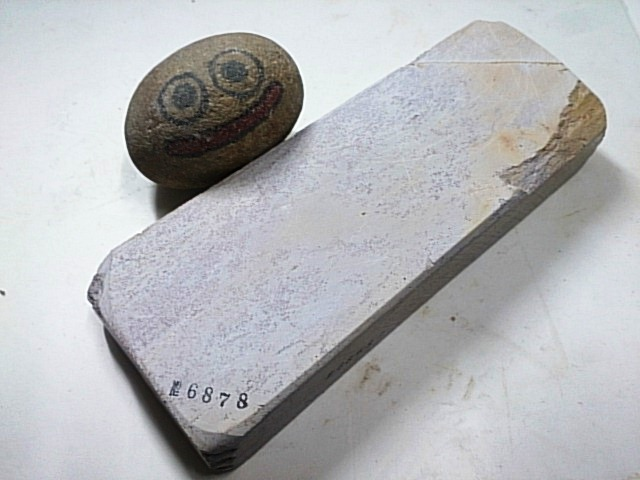 画像1: 天然砥石 東大平山蓮華巣板60巣なし 6878