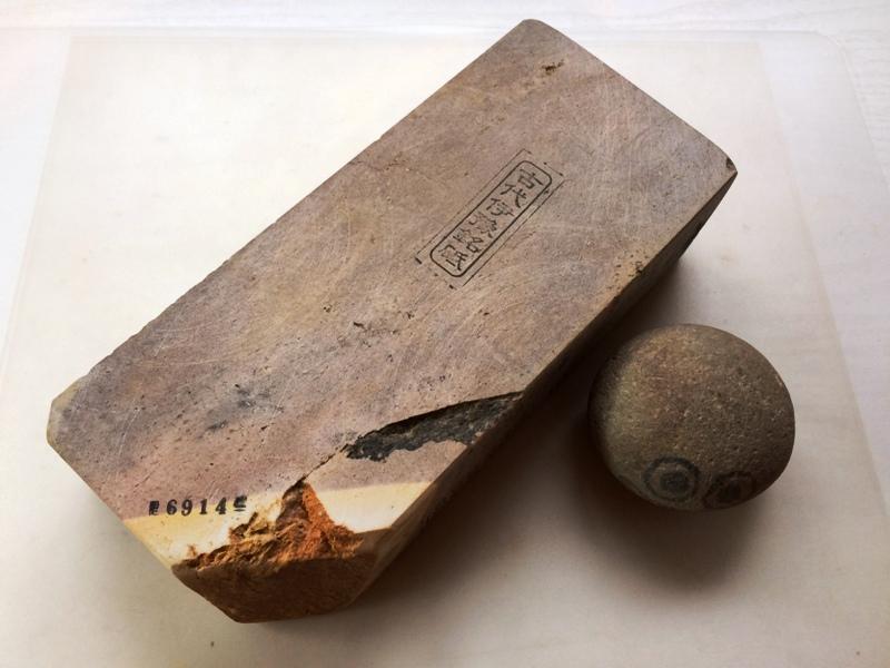 画像1: 天然砥石古代伊予銘砥 むらさき 6914