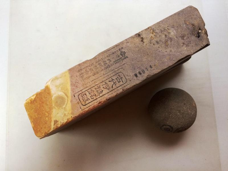 画像2: 天然砥石古代伊予銘砥 むらさき 6914