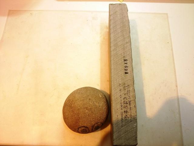 画像2: 天然砥石 正本山 山城銘砥 親方ストック 6948