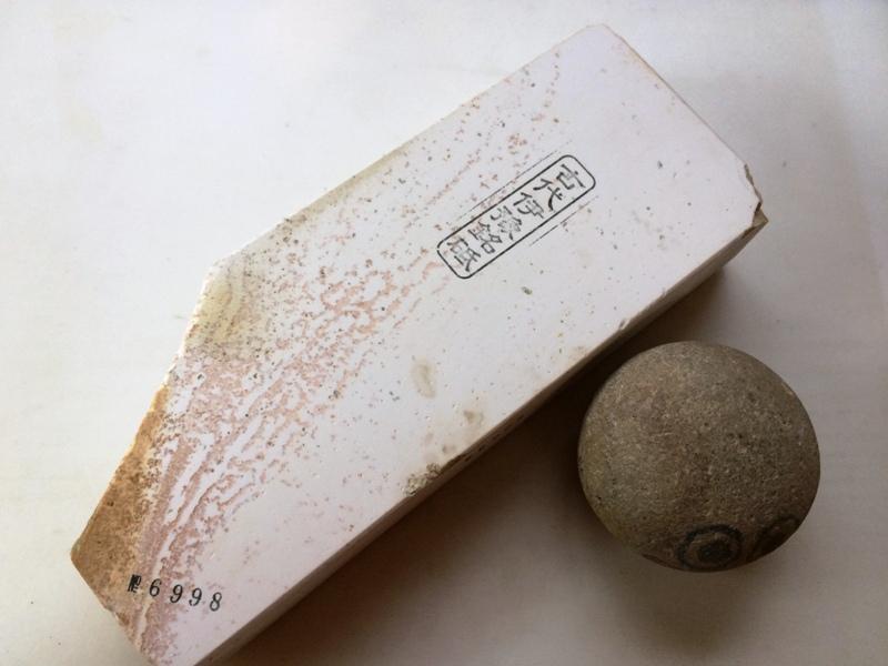 画像1: 天然砥石古代伊予銘砥お上品紅葉の河 6998