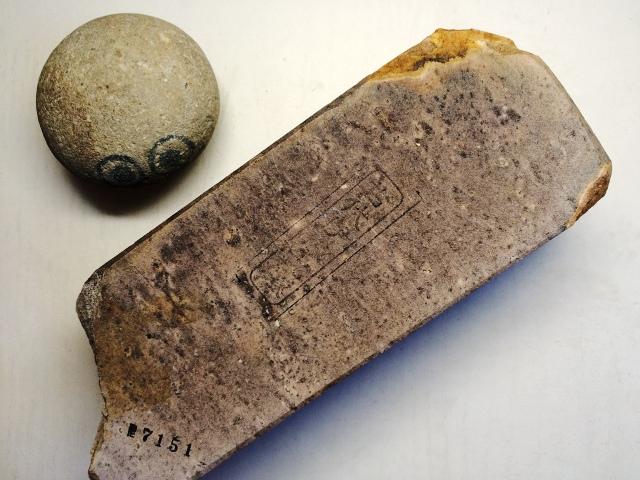 画像1: 天然砥石 古代伊豫銘砥 ぼけ木目 7151