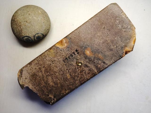 画像3: 天然砥石 古代伊豫銘砥 ぼけ木目 7151