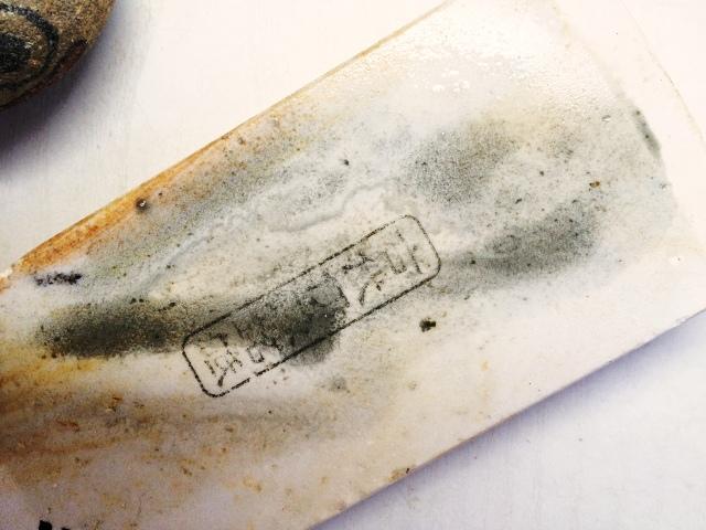 画像4: 天然砥石 古代伊豫銘砥 選べるちび砥石・名倉・置物・文鎮・民生品 7153