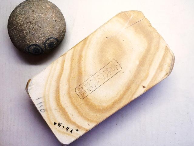 画像1: 天然砥石 古代伊豫銘砥 選べるちび砥石・名倉・置物・文鎮・民生品 7154