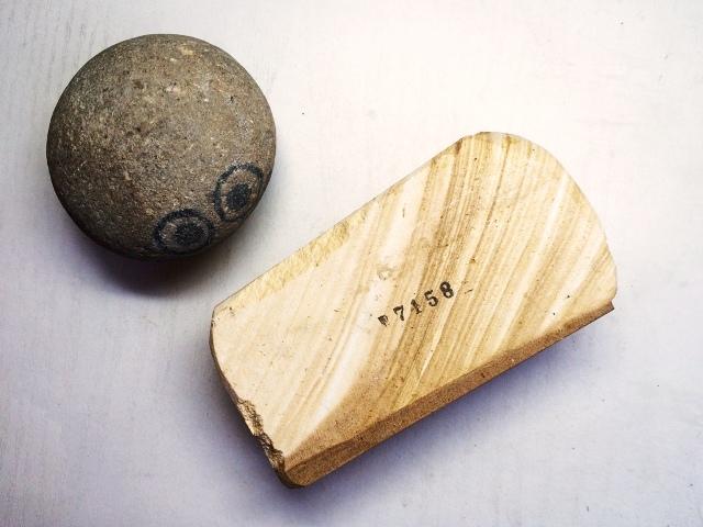 画像3: 天然砥石 古代伊豫銘砥 選べるちび砥石・名倉・置物・文鎮・民生品 7158