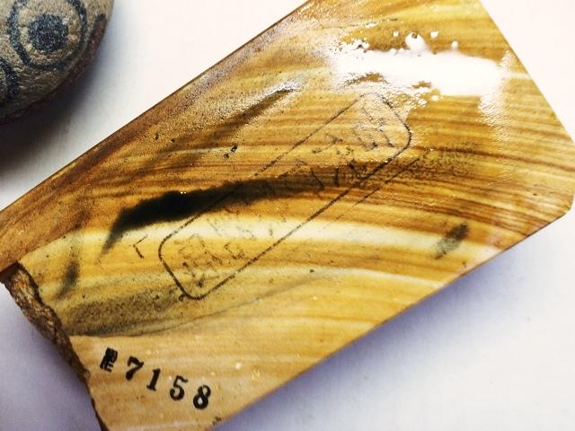 画像4: 天然砥石 古代伊豫銘砥 選べるちび砥石・名倉・置物・文鎮・民生品 7158