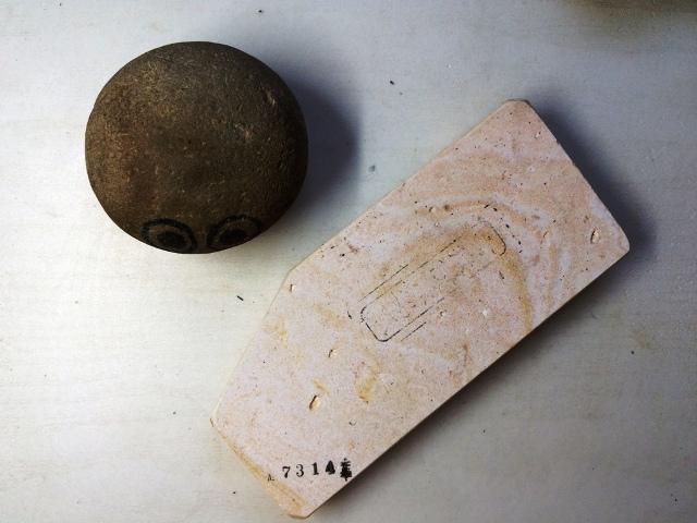 画像1: 天然砥石 古代伊豫銘砥 桃環 7314