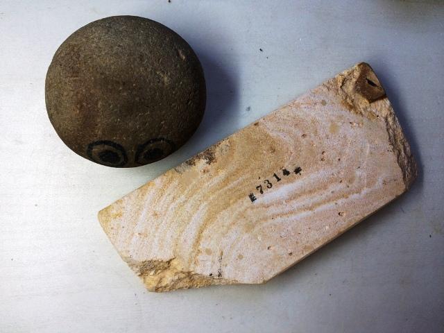 画像3: 天然砥石 古代伊豫銘砥 桃環 7314