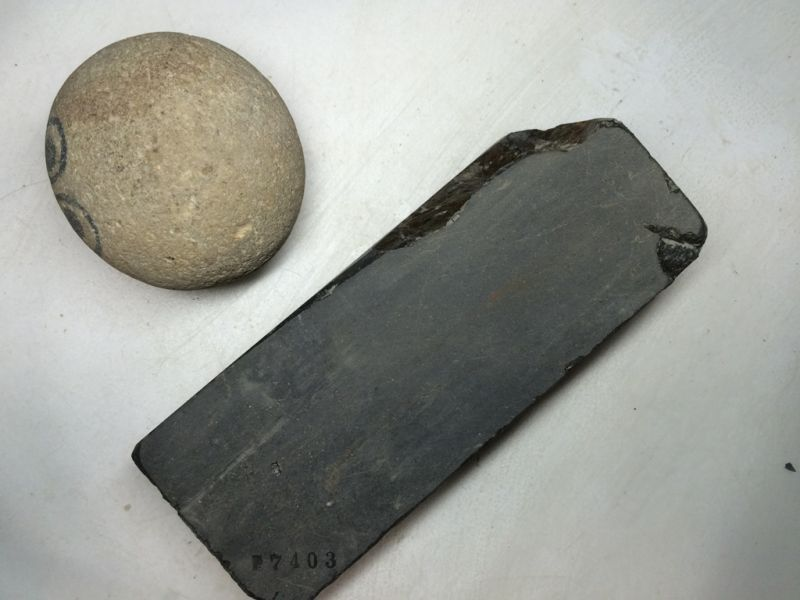 画像1: 天然砥石 丹波青砥 こっぱ 7403