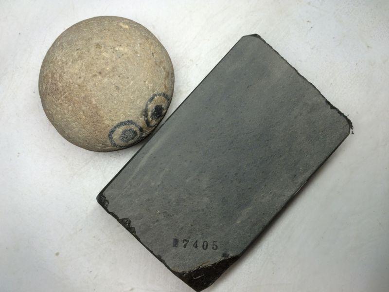 画像1: 天然砥石 丹波青砥 こっぱ 7405