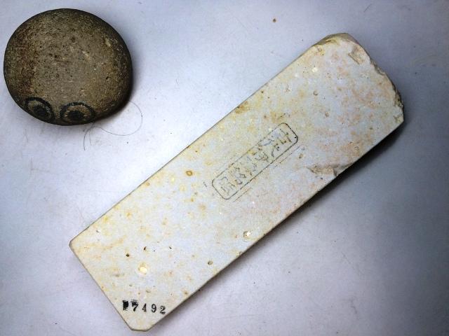 画像1: 天然砥石 古代伊豫銘砥 藝術銘砥 7492