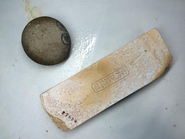 画像1: 天然砥石 古代伊豫銘砥 のみ 鉋 包丁 桃色斑 7678