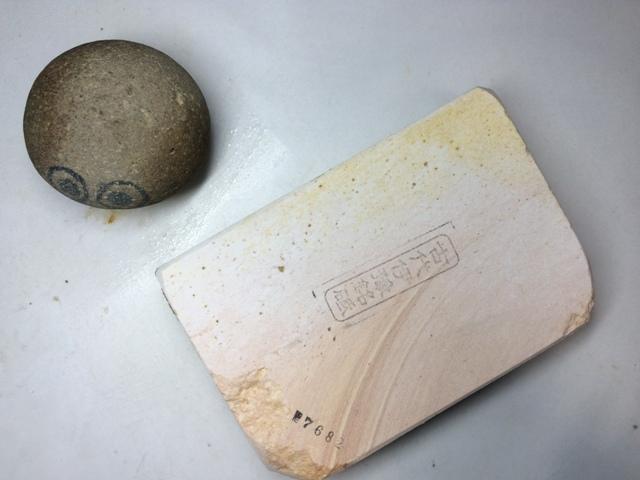 画像1: 天然砥石 古代伊豫銘砥 のみ 鉋 包丁 木目じょり 7682