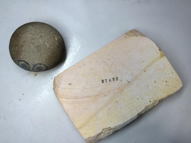 画像3: 天然砥石 古代伊豫銘砥 のみ 鉋 包丁 木目じょり 7682
