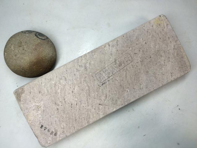 画像1: 天然砥石 古代伊豫銘砥 のみ 鉋 包丁 やわらかむらさき 7686