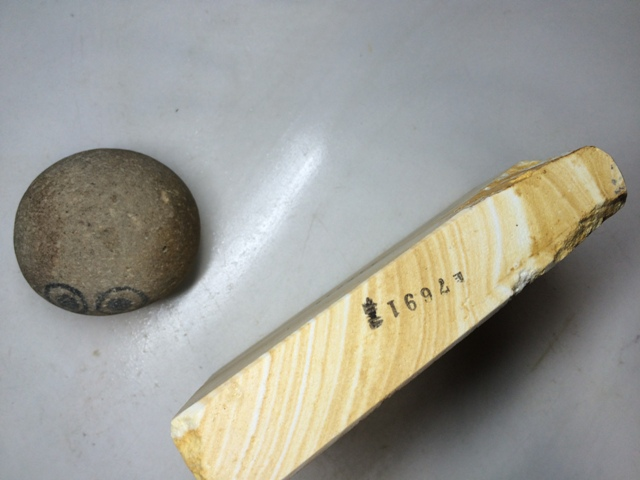 画像2: 天然砥石 古代伊豫銘砥 のみ 鉋 包丁 白木目藝術銘砥 7691