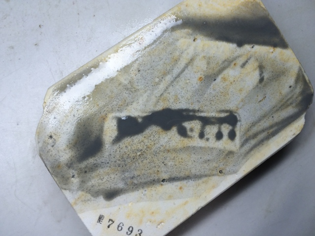 画像4: 天然砥石 古代伊豫銘砥 のみ 鉋 包丁 選べるちび砥石 7693
