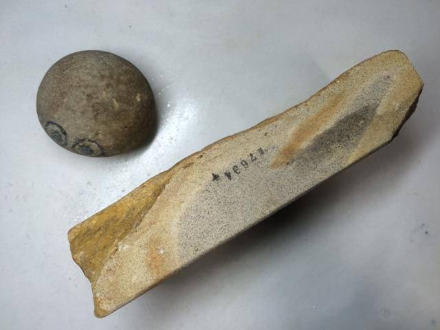 画像2: 天然砥石 古代伊豫銘砥 のみ 鉋 包丁 硬口むらさき 7694