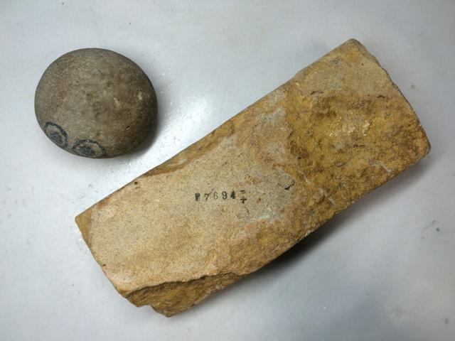 画像3: 天然砥石 古代伊豫銘砥 のみ 鉋 包丁 硬口むらさき 7694