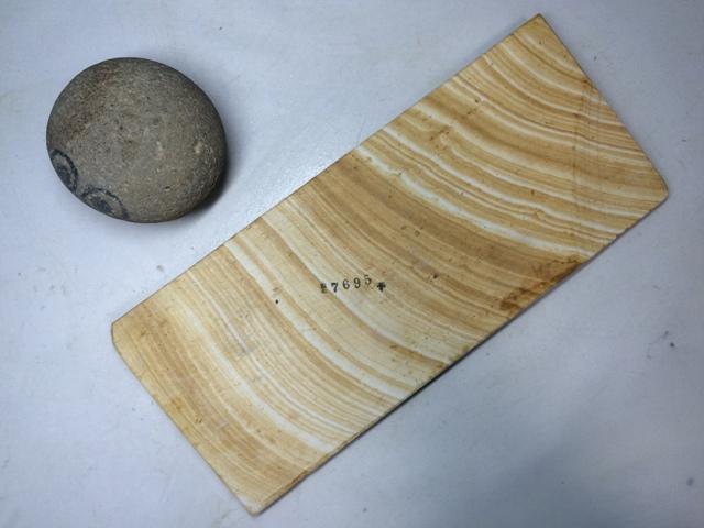 画像3: 天然砥石 古代伊豫銘砥 のみ 鉋 包丁 極薄木目 7695