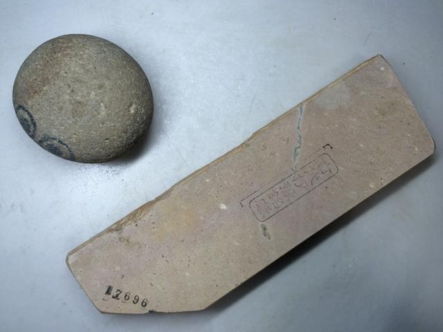 画像1: 天然砥石 古代伊豫銘砥 のみ 鉋 包丁 選べるちび砥石 7696