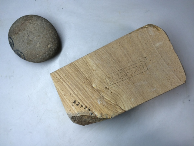 画像1: 天然砥石 古代伊豫銘砥 のみ 鉋 庖丁木目 7698