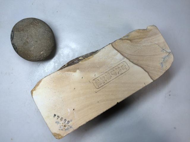 画像1: 天然砥石 古代伊豫銘砥 のみ 鉋 包丁 木目岩肌残し 7699