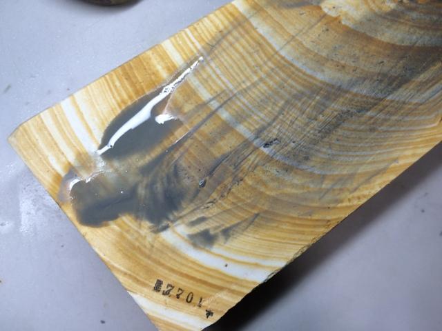 画像4: 天然砥石 古代伊豫銘砥 のみ 鉋 包丁 超級巨大木目藝術銘砥 7701