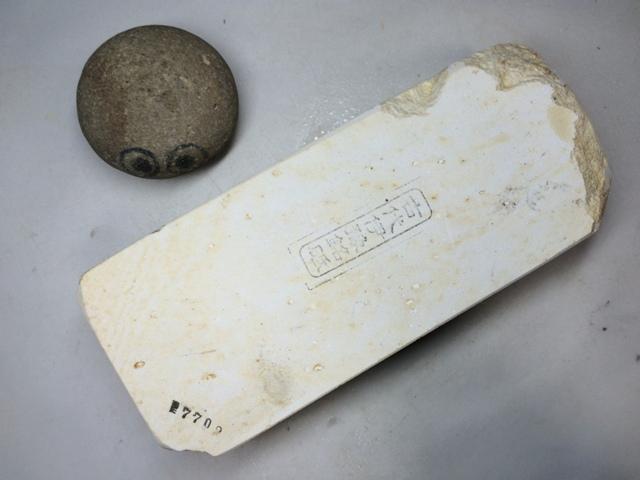画像1: 天然砥石 古代伊豫銘砥 のみ 鉋 包丁 白じょりじょり 7702