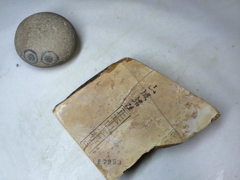 画像1: 天然砥石 正本山 山城銘砥 奥殿本巣板手挽きちいさい 7953