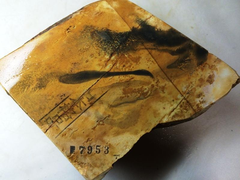 画像4: 天然砥石 正本山 山城銘砥 奥殿本巣板手挽きちいさい 7953