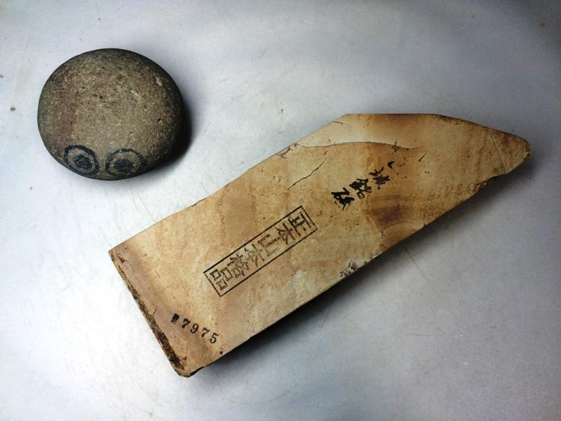 画像1: 天然砥石 正本山 山城銘砥 奥殿本巣板手挽き 7975