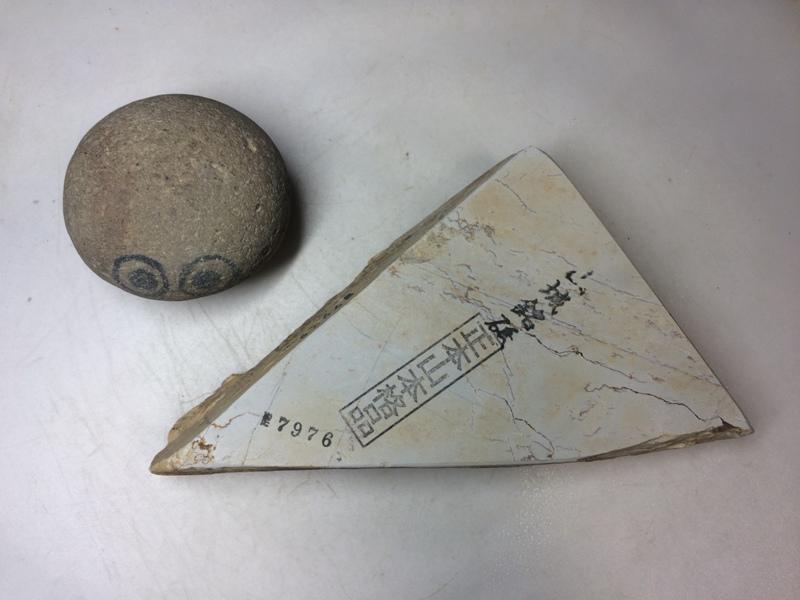 画像1: 天然砥石 正本山 山城銘砥 奥殿すいたこっぱ 7976