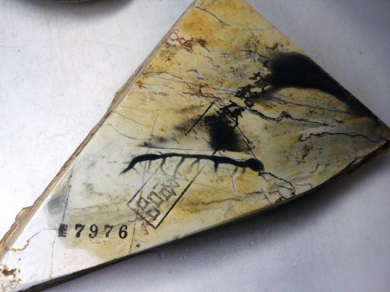 画像4: 天然砥石 正本山 山城銘砥 奥殿すいたこっぱ 7976