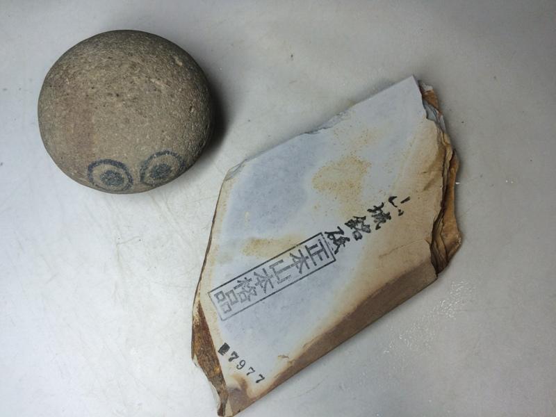 画像1: 天然砥石 正本山 山城銘砥 奥殿すいたこっぱ 7977