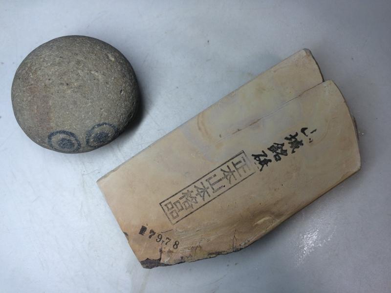 画像1: 天然砥石 正本山 山城銘砥 奥殿はだいろすいた 7978