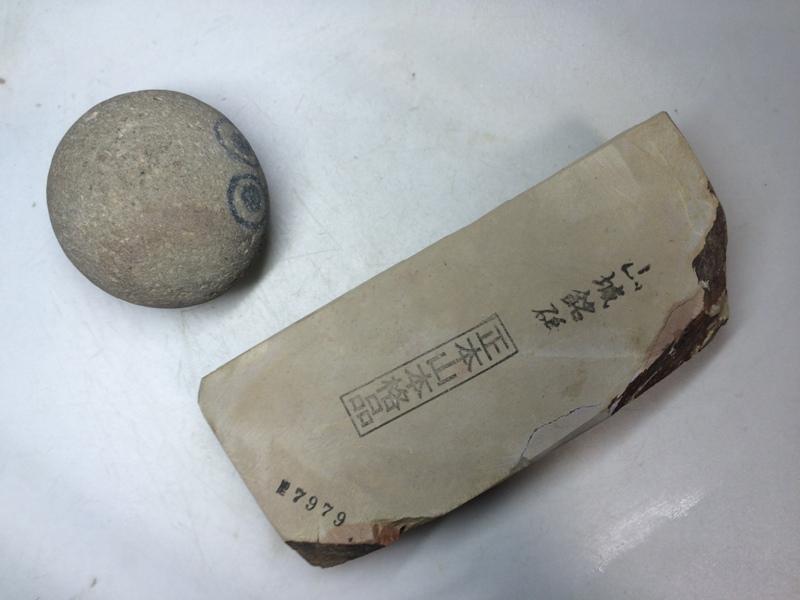 画像1: 天然砥石 正本山 山城銘砥 奥殿うぐいすいた 7979