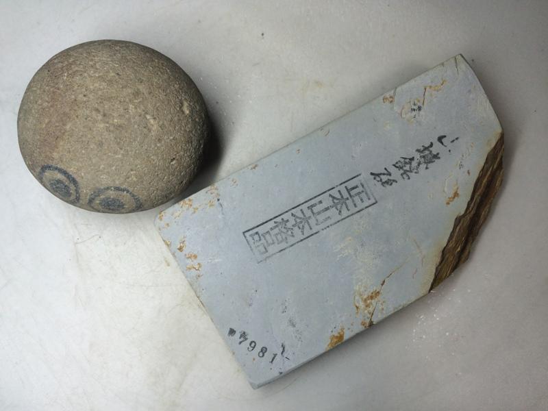 画像1: 天然砥石 正本山 山城銘砥 奥殿巣板 7981