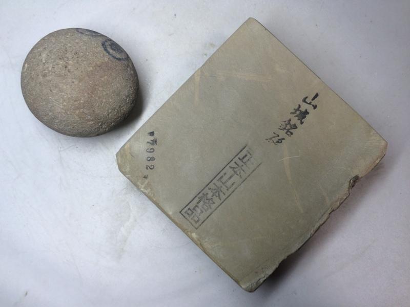 画像1: 天然砥石 正本山 山城銘砥 奥殿みどり 7982
