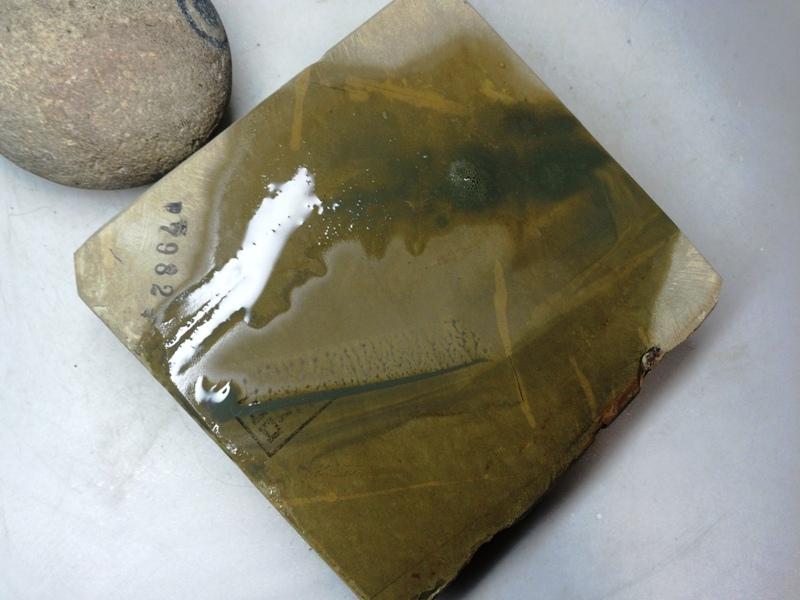 画像4: 天然砥石 正本山 山城銘砥 奥殿みどり 7982